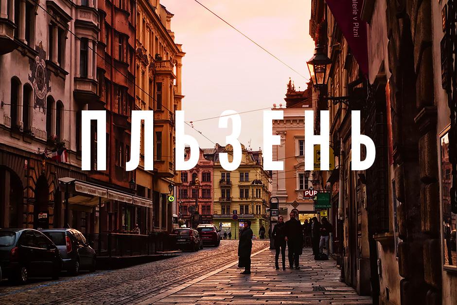 Скорость дешево Южно-Сахалинск JWH Опт Иркутск
