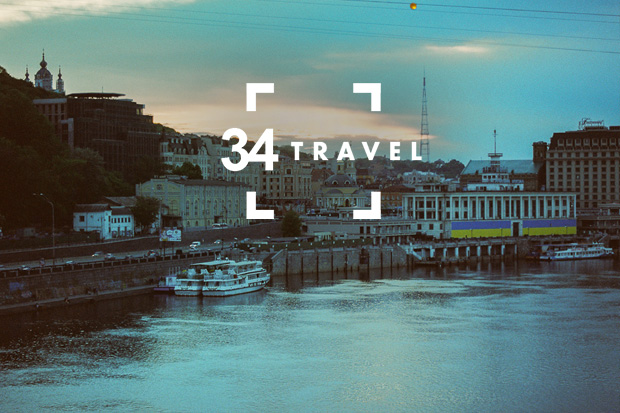 Кто выступит на 34travel Day в Киеве?