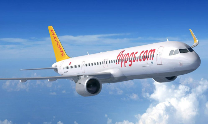 Pegasus airlines купить билет