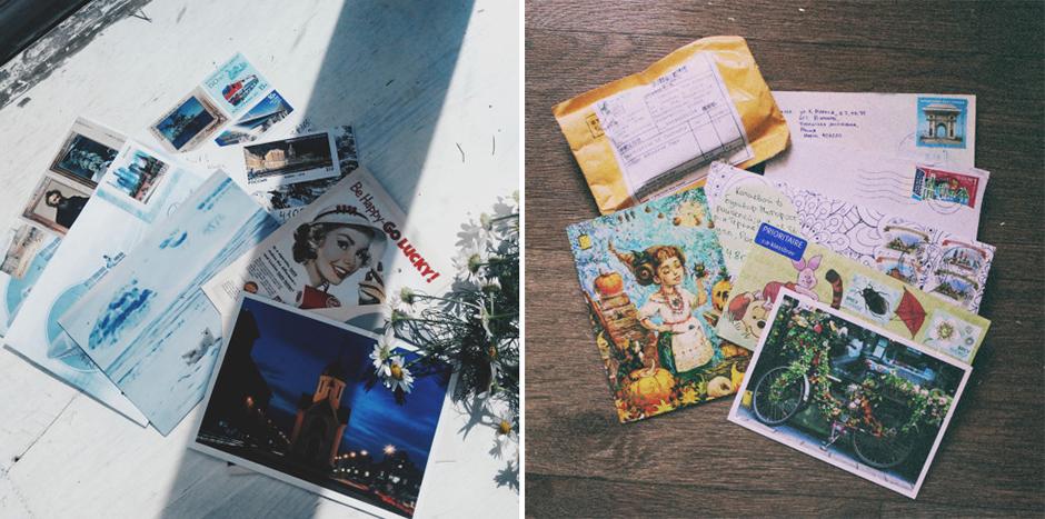 Память, отправить открытку по всему миру