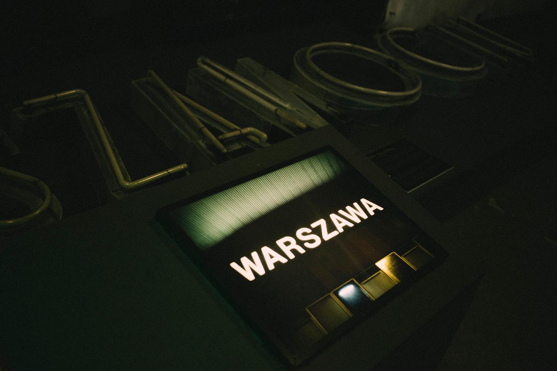 Варшава Варшава IMG 0717