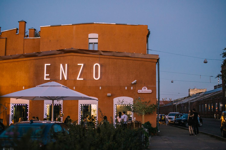 гомель пиццерия италия схема проезда