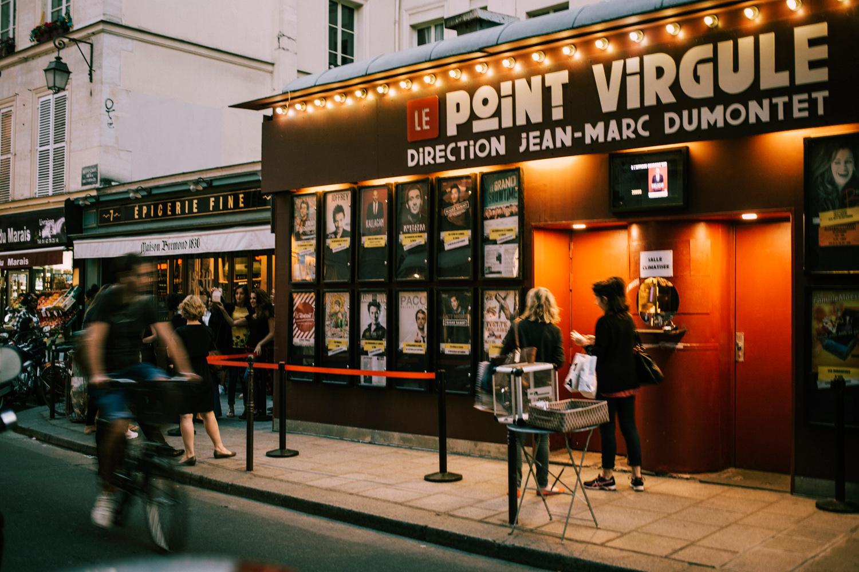 Париж Париж IMG 8938
