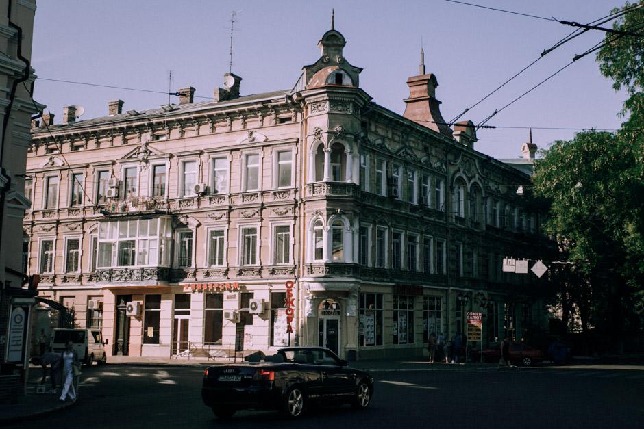 Одесса Одесса odessa by kapitonova 34travel 001