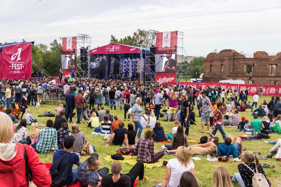 Festivals en plein air gratuits 2017 Minsk Bélarus