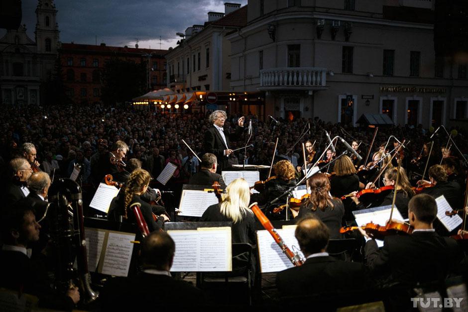 Soirées gratuites de musique classique en plein air Minsk