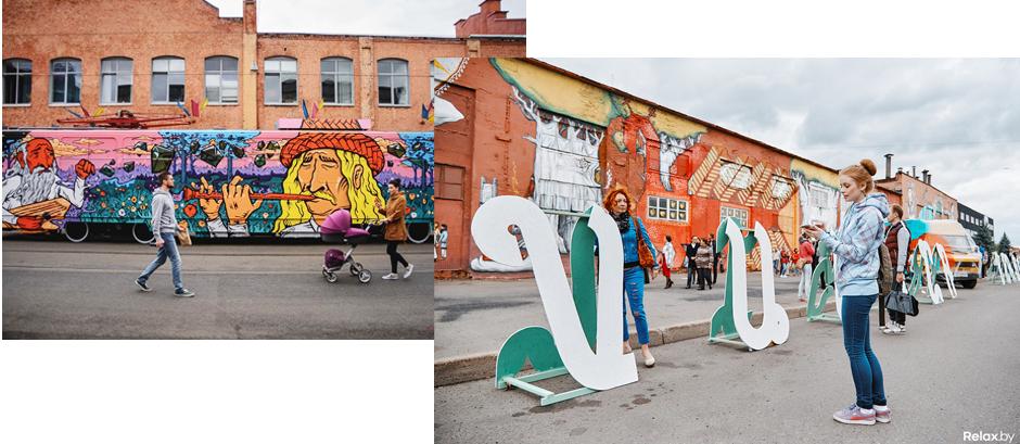 Festival d'art de la rue Vulica Brasil.Minsk