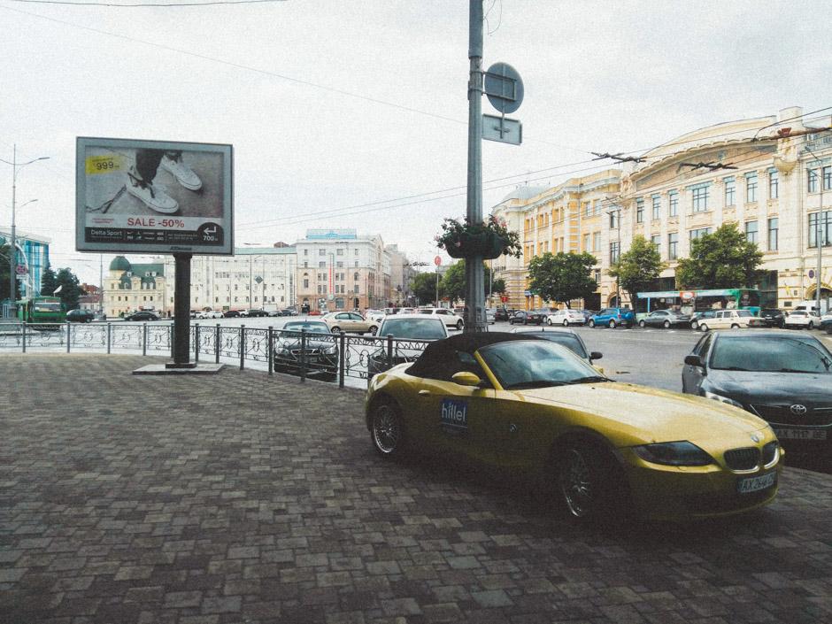 Харьков Харьков 110