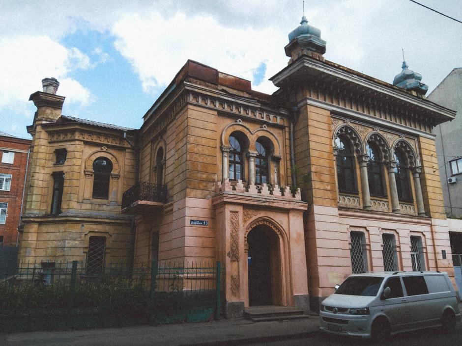 Харьков Харьков 32