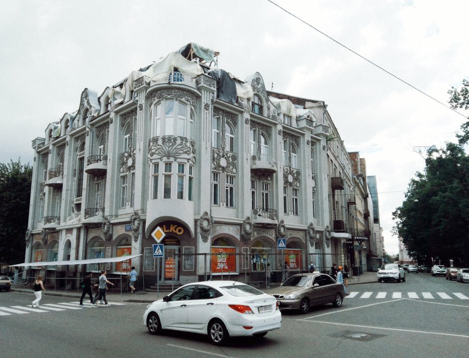 Харьков Харьков 38