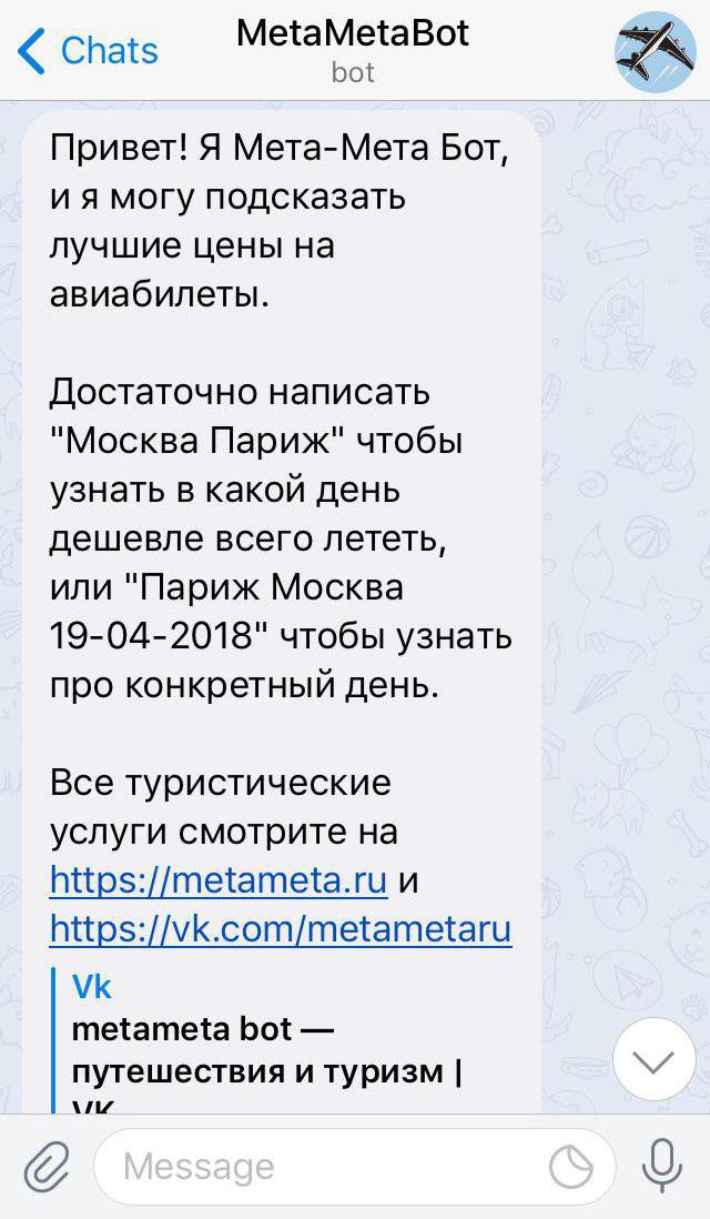 Мет  bot telegram Оренбург Кетамин Телеграм Ростов-на-Дону