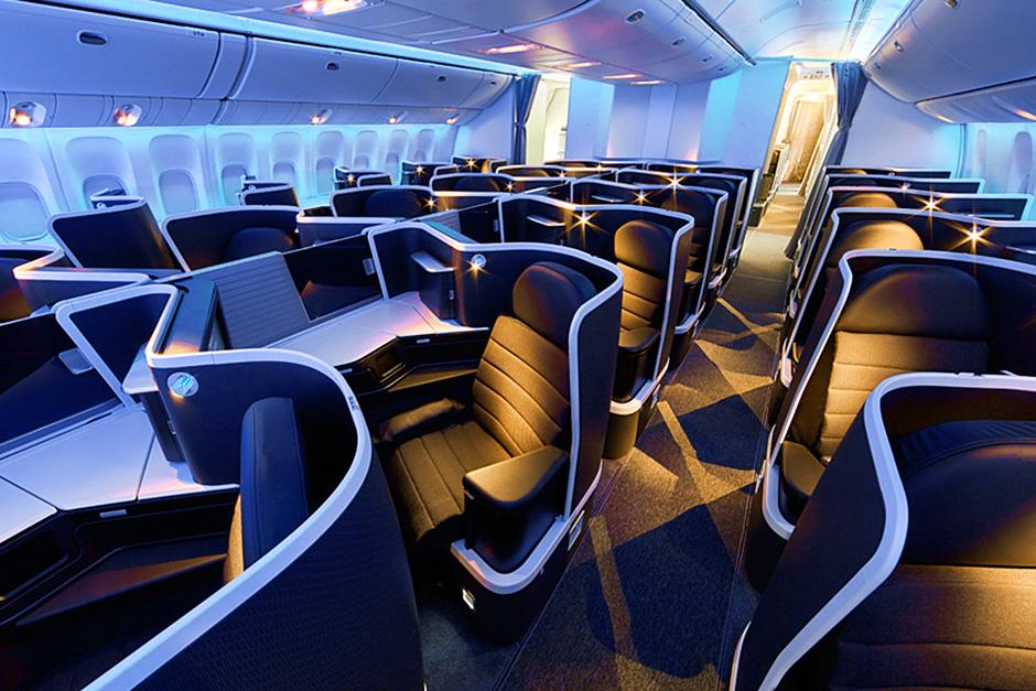 Цена билета в бизнес класс в самолете где купить авиабилеты на победу в новосибирске