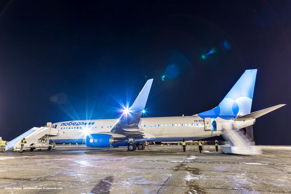 Билет на самолет из ростова в москву победа билет на самолет москва харбин