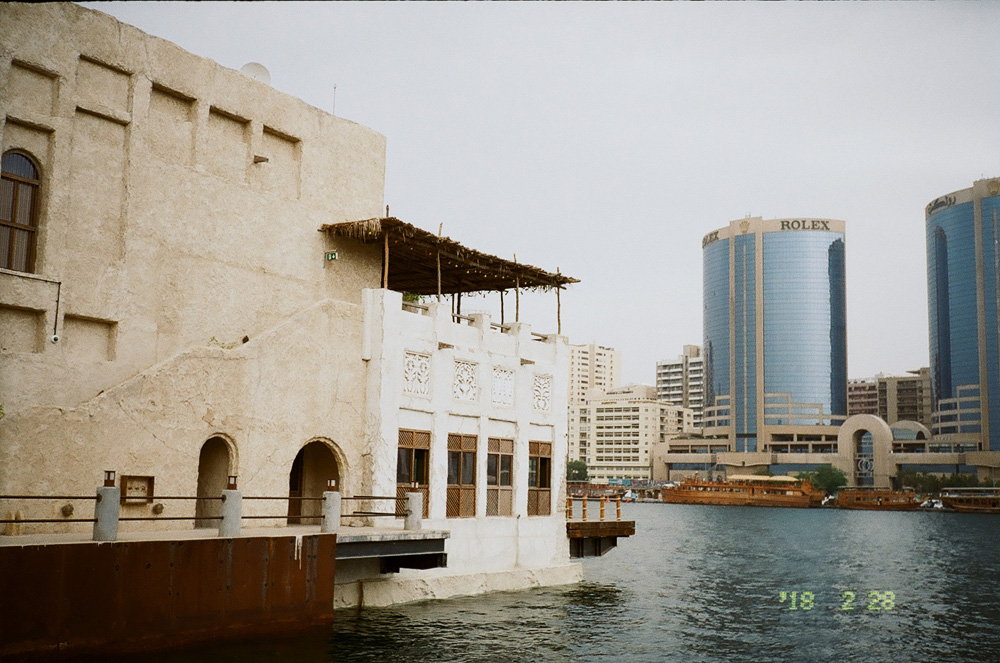 Едем в Дубай Едем в Дубай 9