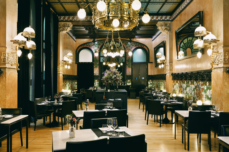 барселона достопримечательности Скрытые сокровища Барселоны Fonda Espana Viaje Modernismo 5