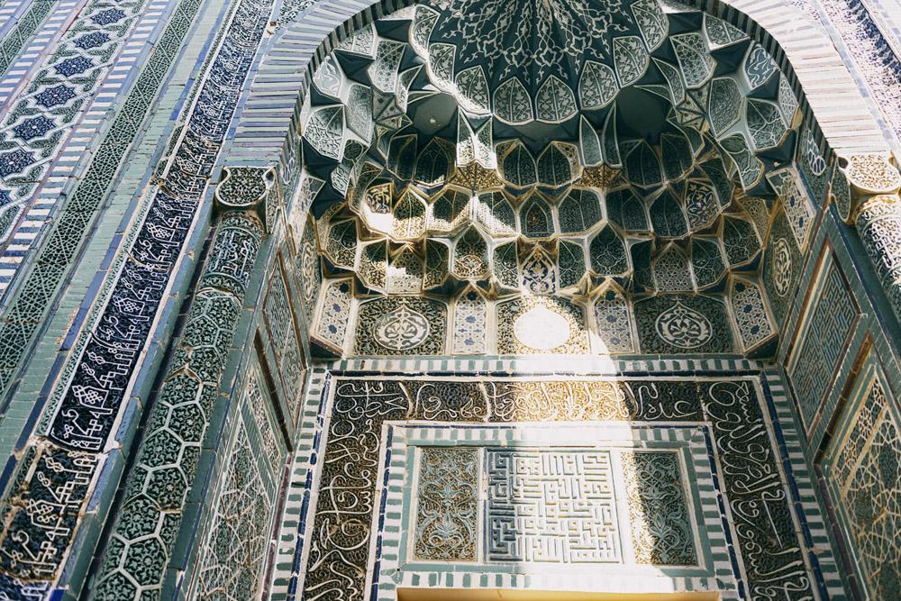 5 причин включить Узбекистан в свой список «must visit» 5 причин включить Узбекистан в свой список «must visit» 3