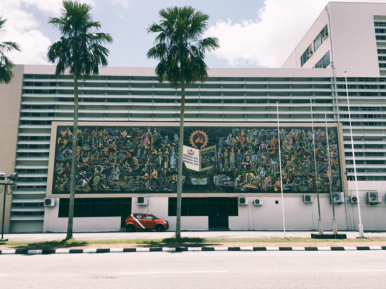 Бруней Едем в Бруней IMG 7997