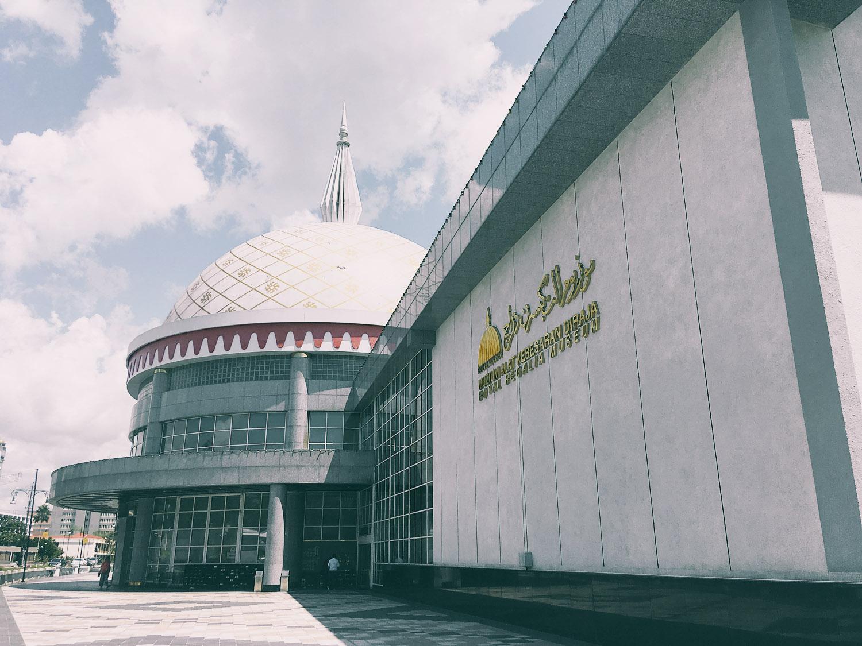 Бруней Едем в Бруней IMG 8224