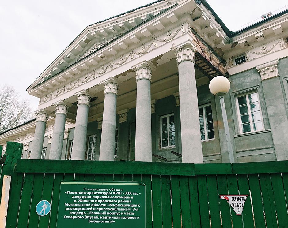 Место недели: усадьба Булгаков в Жиличах Место недели: усадьба Булгаков IMG 3701