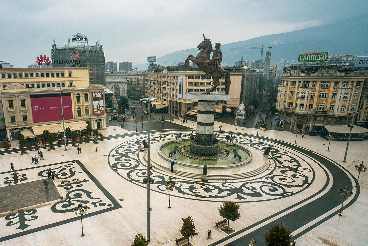 Македония Едем в Македонию  D0 A1 D0 BA D0 BE D0 BF D1 8C D0 B5 20 11