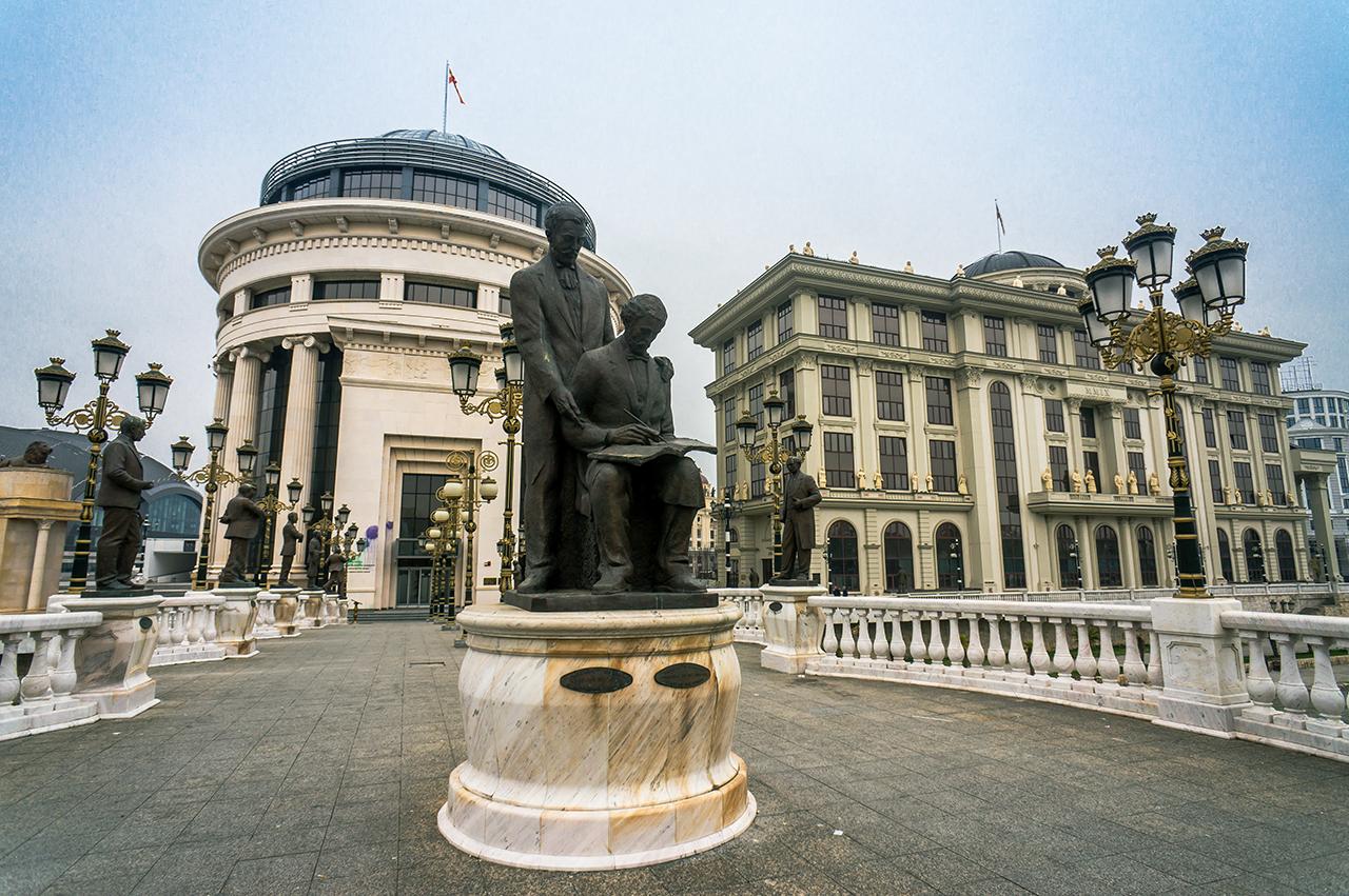 Македония Едем в Македонию  D0 A1 D0 BA D0 BE D0 BF D1 8C D0 B5 20 9