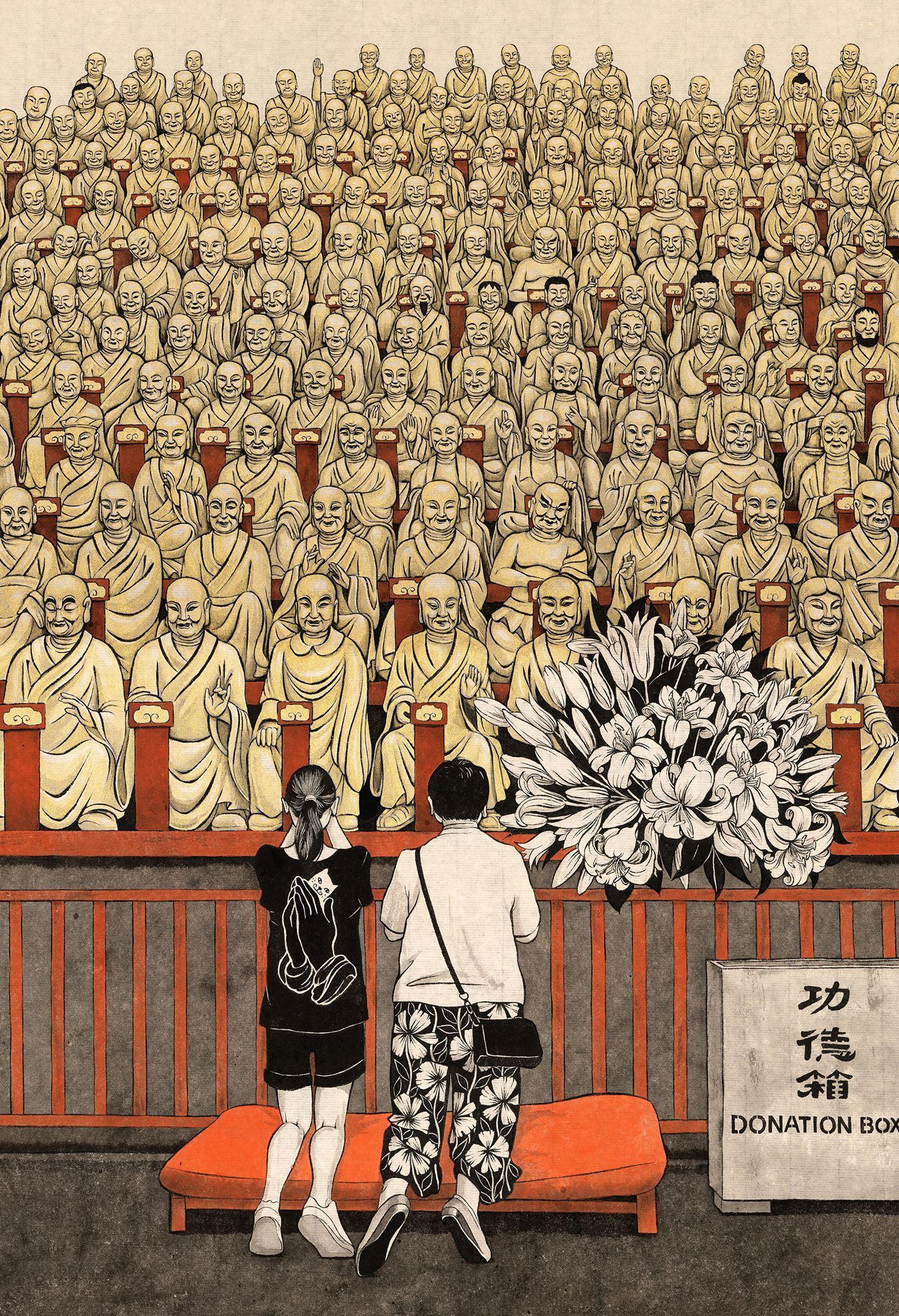 Бог хаоса Шанхая Бог хаоса Шанхая 40432638 1833137220105223 1528616725078081536 o