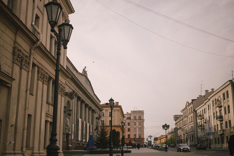 Minsk – Complete City Guide