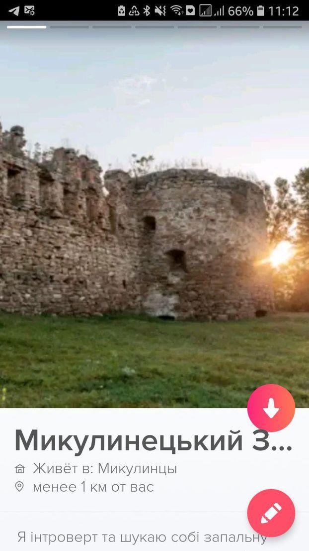 Украинские замки «знакомятся» в Tinder В дороге - сайт о путешествиях и приключениях