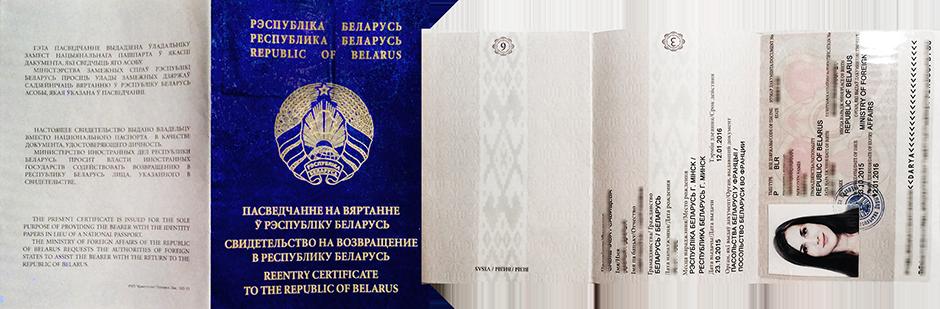 Что делать когда паспорт украли